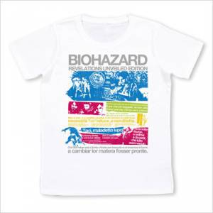 BIOHAZARD x graniph -  T Shirt 04 [Goodies]