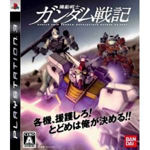 Gundam Senki / Battlefield Record UC 0081  [PS3]
