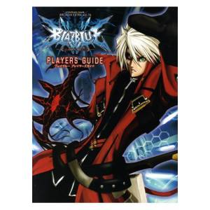BlazBlue Player's Guide (Arcadia Extra Vol. 76)
