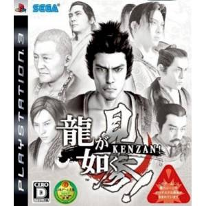 Ryu ga Gotoku Kenzan! [PS3 - Occasion BE]
