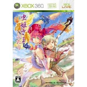 Mushihimesama Futari Ver 1.5 + DLC Card - Limited Edition [X360]