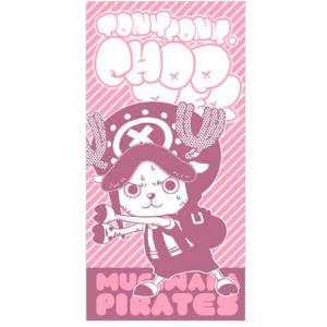 One Piece - Chopper Big Towel- Édition Limitée Bandai-Namco Lalabit Market [Goodies]