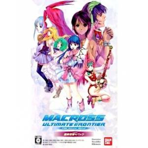 Macross Ultimate Frontier - Limited Edition [PSP]