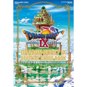 Dragon Quest IX - Official Guide-Book Part.1