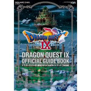 Dragon Quest IX - Official Guide-Book Part.2