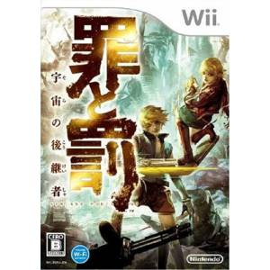 Sin and Punishment 2 - Sora no Koukeisha [Wii - Used Good Condition]