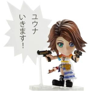 Final Fantasy X and X-2 - Yuuna [Trading Arts Kai Mini]