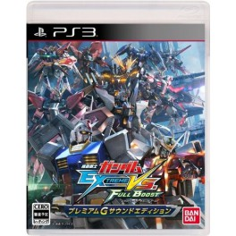 Gundam Extreme VS. Full Boost - Premium G Sound Edition [PS3]