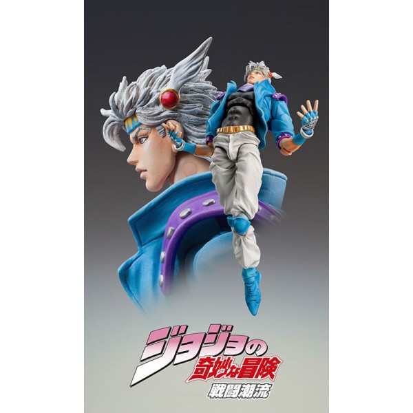 Japanese Toys And Games : Buy jojo s bizarre adventure caesar antonio zeppelie