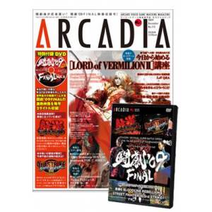Arcadia + DVD Tôgeki vol.2 [december 2009]