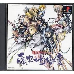 Sengoku Cyber - Fujimaru Jigokuhen [PS1 - Used Good Condition]