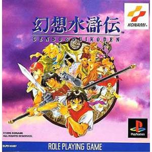 Genso Suikoden [PS1 - occasion BE]
