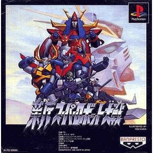 Shin Super Robot Taisen [PS1 - Used Good Condition]