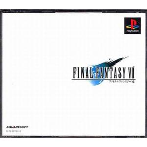Final Fantasy VII [PS1 - occasion BE]