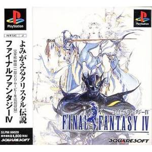 Final Fantasy IV [PS1 - occasion BE]