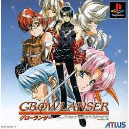 Growlanser [PS1 - Used Good Condition]