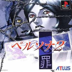 Persona 2 Tsumi / Persona 2 - Innocent Sin [PS1 - occasion BE]