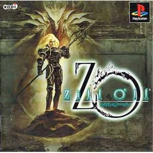 Zill O'll [PS1 - occasion BE]