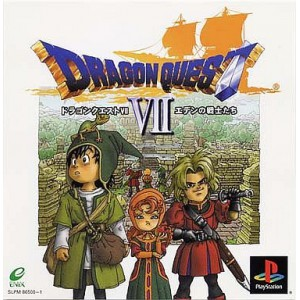 Dragon Quest VII - Eden no Senshi Tachi [PS1 - Used Good Condition]