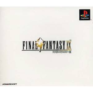 Final Fantasy IX [PS1 - occasion BE]