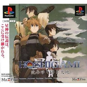 Hoshigami - Ruining Blue Earth [PS1 - Used Good Condition]