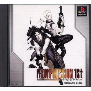 Front Mission 1st [PS1 - Used Good Condition]