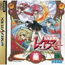 Magic Knight Rayearth [SAT - Used Good Condition]
