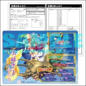 Mushihimesama Futari - Instruction Card A4