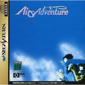 Airs Adventure [SAT - Used Good Condition]