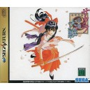 Sakura Taisen [SAT - Used Good Condition]