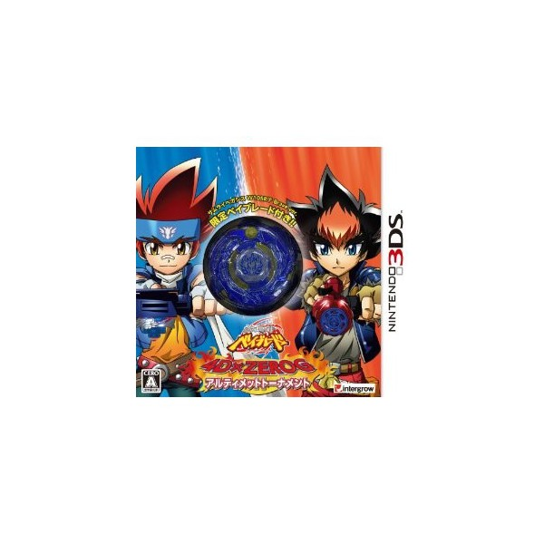 beyblade: fighting tournament