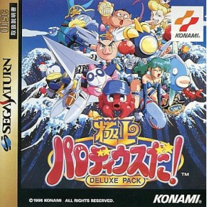 Gokujou Parodius-Da! Deluxe Pack [SAT - Used Good Condition]