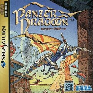 Panzer Dragoon [SAT - occasion BE]