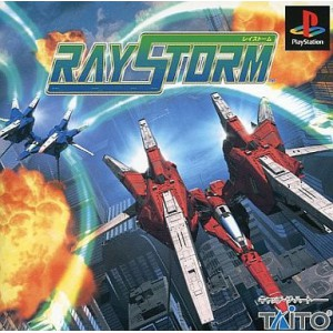 RayStorm [PS1 - Used Good Condition]