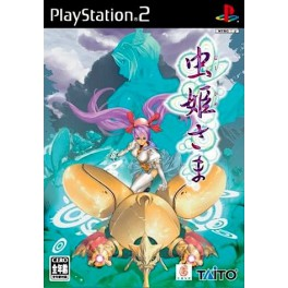 Mushihimesama [PS2 - Used Good Condition]