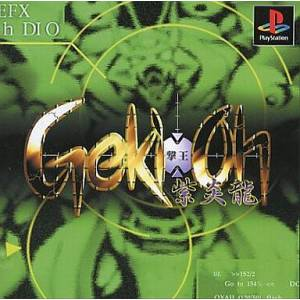 Geki-Oh - Shienryu [PS1 - occasion BE]