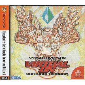 Cyber Troopers Virtual-On Oratorio Tangram [DC - Used Good Condition]