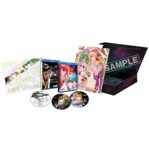 Macross F the Movie 30th d Shudisuta b Box - édition limitée [PS3]