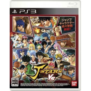 J-Stars Victory Vs - Standard Edition [PS3]