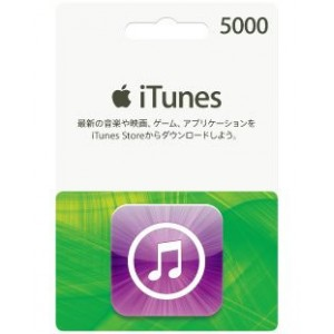 iTunes Music Card ¥5,000 [for Japanese account]