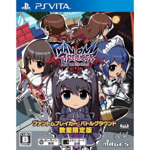 Phantom Breaker - Battle Grounds [PS Vita]