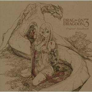 Drag-On Dragoon 3 Original Soundtrack [OST]