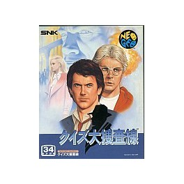 Quiz Daisousa Sen - The Last Count Down [NG AES - Used Good Condition]