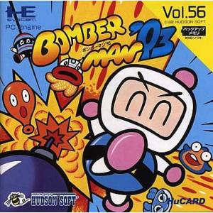 Bomberman '93 [PCE - used good condition]
