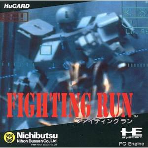 Fighting Run [PCE - used good condition]