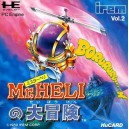 Mr Heli No Daibouken [PCE - used good condition]