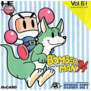 Bomberman '94 [PCE - occasion BE]