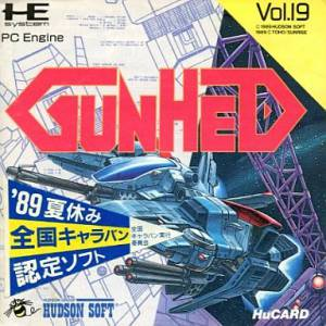 Gunhed / Blazing Lazers [PCE - used good condition]