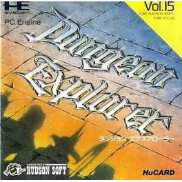 Dungeon Explorer [PCE - used good condition]