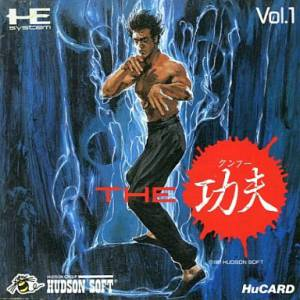 The Kung Fu [PCE - used good condition]
